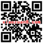 QQ理财通存入定期送15元QQ话费券 投资羊毛 免费话费 理财羊毛  第2张
