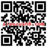 QQ超级会员QQ钱包尊享卡QQ支付5次立减优惠 优惠卡券 优惠福利  第2张