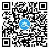 支付宝收钱码官方旗舰店优惠支付宝App提现免费 优惠卡券 活动线报  第2张