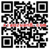腾讯手游弹弹堂app升级体验送2 15个Q币 免费Q币 活动线报  第2张