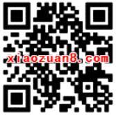 中国移动10086app体验新人招募令抽奖送30M 2G流量 免费流量 活动线报  第2张