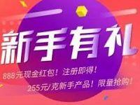 柚子黄金App购买1克新手金30天赚15-20元现金