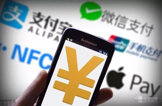 微信官方8月1日起信用卡还款,每笔还款手续费0.1%