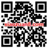 中国联通手厅福利月月享流量专区每月送500M联通流量 免费流量 活动线报  第2张
