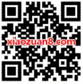 中国移动10086话费礼包人人有送5元话费/100M流量 免费话费 免费流量 活动线报  第2张