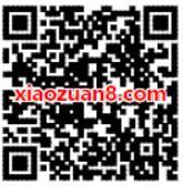 QQ绿钻豪华版暑假半价专场享5折购买豪华绿钻 免费会员VIP 优惠福利  第2张
