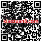 腾讯手游万王之王3D预约抽奖送1 10Q币非必中 免费Q币 活动线报  第2张