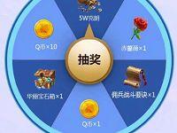 腾讯手游万王之王3D预约抽奖送1 10Q币非必中 免费Q币 活动线报  第1张