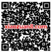 广东移动密友圈APP打电话送最高100元话费 免费话费 活动线报  第2张