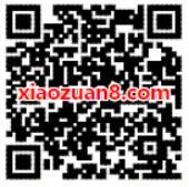 王老吉润喉糖问卷调研抽奖送0.38 88元微信红包 微信红包 活动线报  第2张