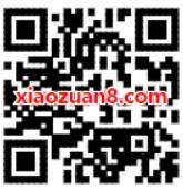 腾讯王卡限时福利下载微视APP送10元手机话费 免费话费 活动线报  第2张