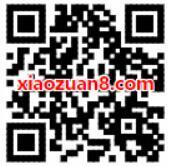 中国移动139邮箱格格惊喜幸运抽奖送最高2G流量 免费流量 活动线报  第2张