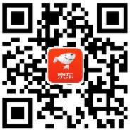 京东金融送最高20元京东支付红包每天可领取 京东 优惠福利  第2张