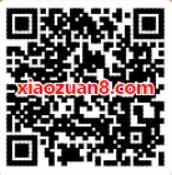 搜狐视频客户端绑定微信送3天搜狐视频VIP会员 免费会员VIP 活动线报  第2张