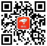 京东金融8月员日金币抽奖送电风扇,茶饮等 免费实物 京东 活动线报  第2张