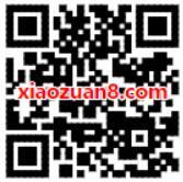 QQ浏览器嗨爆八月随心go送1元微信话费券 免费话费 优惠福利  第2张