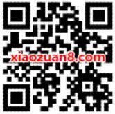 广东移动和留言分享应答语送最高2G移动流量包 免费流量 活动线报  第2张
