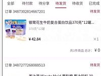 惠拼优选小程序赚金币0撸价值最高150元实物商品 免费实物 活动线报  第1张
