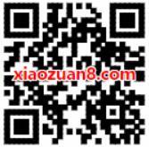 微博联合爱奇艺1元开通7天微博会员+7天爱奇艺会员 免费会员VIP 活动线报  第2张