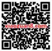 中国移动139邮箱暑假签签乐领30m 1G移动流量包 免费流量 活动线报  第2张