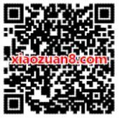 中国联通我行沃秀开学季领取500m联通流量包 免费流量 活动线报  第2张