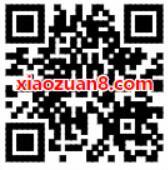 四川联通关注有礼首次绑定用户送1G联通流量 免费流量 活动线报  第2张