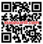 微立享新用户欢乐大抽奖2元购1个月QQ超级会员 免费会员VIP 活动线报  第2张