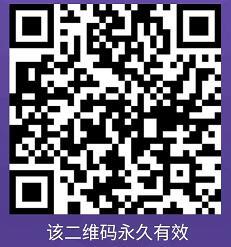 区块积分扫码任务简单送1元微信红包零钱入帐 微信红包 活动线报  第2张