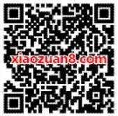 中国联通沃的号码我作主答题送500M联通流量 免费流量 活动线报  第2张
