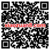 伊利蝉联亚洲第一共享品质抽奖送0.3 888元微信红包 微信红包 活动线报  第2张