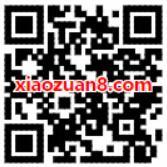 中国移动139邮箱幸运游戏机抽奖送最高2G移动流量 免费流量 活动线报  第2张