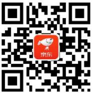 京东Apple产品首发集无忧卡抽奖送30 913京豆 京东 活动线报  第2张