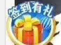 酷狗京东自营旗舰店签到最高送酷狗音乐VIP会员年卡 免费会员VIP 活动线报  第1张