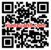 腾讯手机充值中秋节送1.2元微信话费券 免费话费 优惠福利  第2张