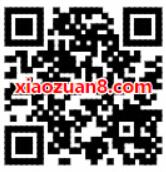 中国移动迎中秋庆国庆送共75G抖音优酷等流量包 免费流量 活动线报  第2张
