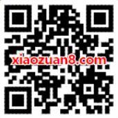 中国移动玩找圆形元素游戏抽30M 5G移动流量 免费流量 活动线报  第2张