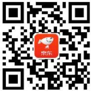 京东PLUS会员福利限时免票《阿凡提之奇缘历险》电影票 电影票优惠 活动线报  第2张