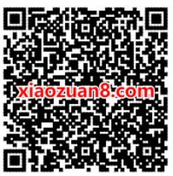 腾讯初音未来梦幻歌姬新注册抽2 188元微信红包 微信红包 活动线报  第2张