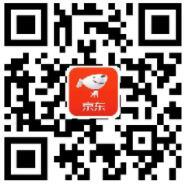 京东集家电旅游卡瓜分百万京豆领6 6666京豆 京东 活动线报  第2张