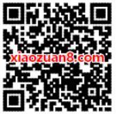 QQ浏览器专属福利免费送5天腾讯视频VIP会员 免费会员VIP 活动线报  第2张
