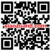广东移动122G定向流量包/7天爱奇艺腾讯视频会员 免费流量 免费会员VIP 活动线报  第2张
