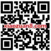 京东金融全民嗨抢红包雨领取最高立减100元 京东 优惠福利  第2张