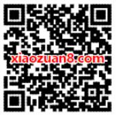 腾讯自选股送新手任务猜涨跌送随机QQ/微信红包 微信红包 活动线报  第2张