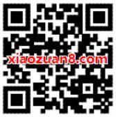 中国电信预存话费送话费最高存100元得200元话费 免费话费 优惠福利  第2张
