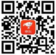 京东11.11谁是猜歌王在线PK亲测得1.88元现金红包 微信红包 京东 活动线报  第2张
