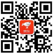 京东11.11赏金之城玩游戏赚积分抽京豆/现金 京东 活动线报  第2张