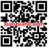 QQ新春福袋活动消息提醒关闭入口,关闭教程 实用教程 资讯教程  第2张
