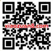 i深圳乘车码送福利大转盘抽奖送1 100元话费 免费话费 活动线报  第2张