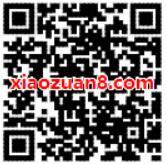 腾讯王卡携手QQ绿钻抽1元购买1个月豪华绿钻 免费会员VIP 活动线报  第2张