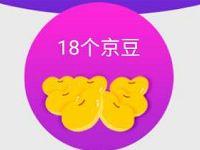 京东男神季关注店铺抽奖亲测领200+京豆奖励 京东 活动线报  第1张